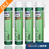 wholesale 750ml construction wall use expanding silicon adhesive foam insulation