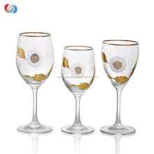 Beautiful Golden Line Gold Rimmed Flower Wine Glasses -Unique Gifts For Women, Men, Wedding, Anniversary, Couples