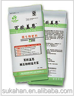 Bio-Organic Fertilizer of Increasing The Production