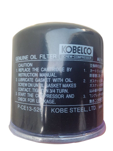 Kobelco Air Compressor Parts Oil Filter Element P-CE13-528