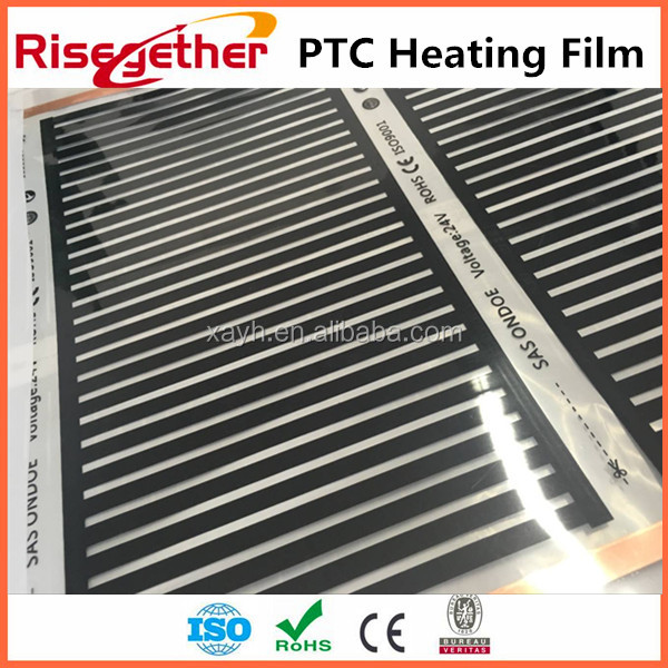 High Quality Flexible Heating Film Laminate Electric underfloor PTC anti fog PTC Carbon Film Heating For Building Floor