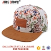 wholesale custom floral all over print snapback hat