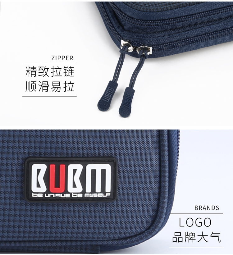 BUBM promotional portable travel cabel organizer usb bag