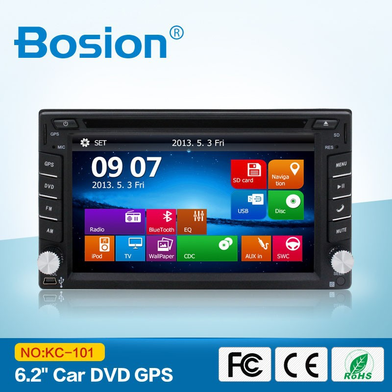 2din royal Car DVD Player con gps sistema di navigazione audio dvd vcd mp3 mp4 player con blu ray dvd auto