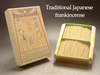 Japanese traditional wholesale incense , trial kit available