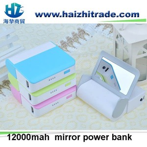 special design universal battery charger mirror power bank review 10400mah, 12000mah power bank