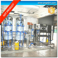 2015 China Seraph Ro Pure Drinking Water Filter Machine For ...