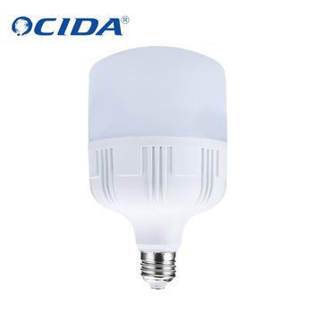 zhongshan pc aluminium 220 volt led light bulbs led bulb lamp light