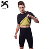 /product-detail/2019-new-arrival-private-label-fitness-wear-workout-surfing-clothes-mens-yoga-pants-gym-legging-slim-shape-wear-60799869706.html