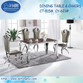 Ct815 Faux Marble Dining Table South Africa