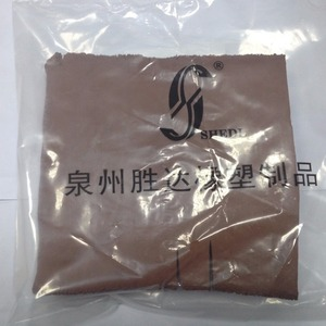 Wholesale FKM/EPDM/SILICONE/NBR/HNBR rubber compounds