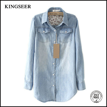 8f350b49057e9 Light Color Medium Style Pearl Clasp Washed Denim Shirt For Women ...