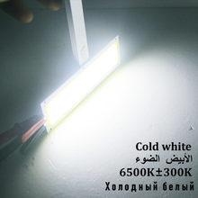 Большая Акция! Ультра яркий 1300лм 12 Вт COB светодиодный светильник полоса 12 В постоянного тока для DIY 12 В светильник s рабочие лампы домашние ла...(Китай)