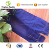 Alibaba Textile Pure Cotton Denim Fabric For Clothing