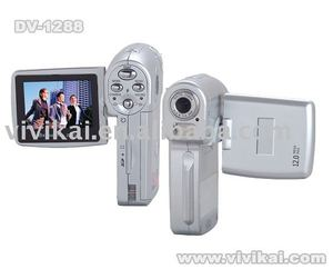 "digital video camera,digital video camcorder&2.0""TFT LCD&Mp3 player &MPEG4&5.0Megapixel CMOS&PC camera&8X digital zoom"