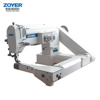 Cylinder Arm Thick Material Industrial Zigzag Sewing Machine