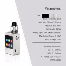 Cool design 510 thread 18350 vaporizer mod ecig kit SMY 60w e cig box mod with 15.4 touch screen