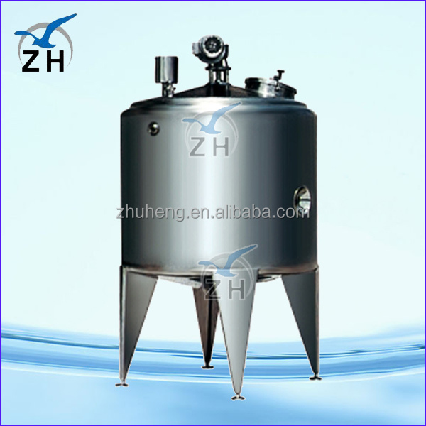cosmetic lotion making mixer coating tank/vessel