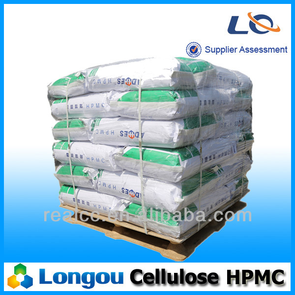 low price HPMC cellulose ether for building material