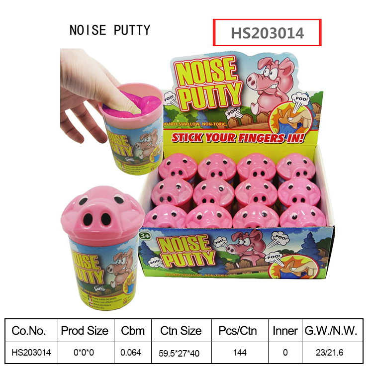 HS203014, Huwsin Toys, Fart noise putty break wind noise putty toys funny putty slime