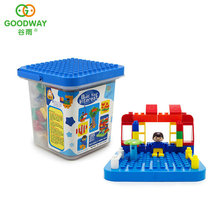 Educational Diy Model Toys Plastic Building Blocks For Kids