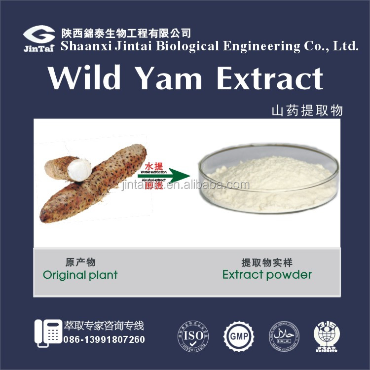 natural yam powder