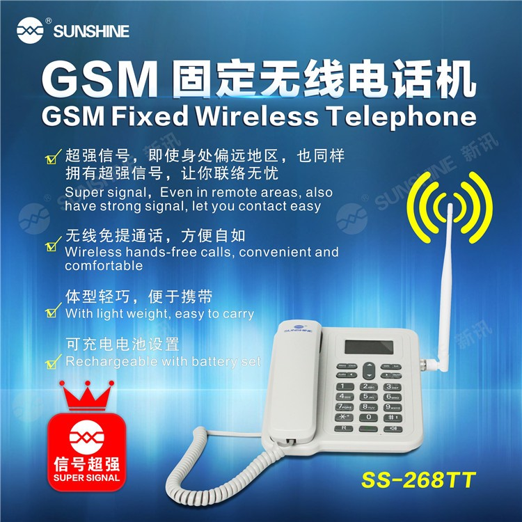 SUNSHINE Digital Fixed Wireless Sim Card Gsm Cordless Desktop Phone