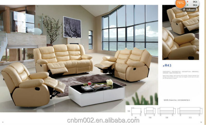 Electric Leather Recliner Chairs Electric Leather Recliner Chairs Suppliers and Manufacturers at Alibaba.com & Electric Leather Recliner Chairs Electric Leather Recliner Chairs ... islam-shia.org