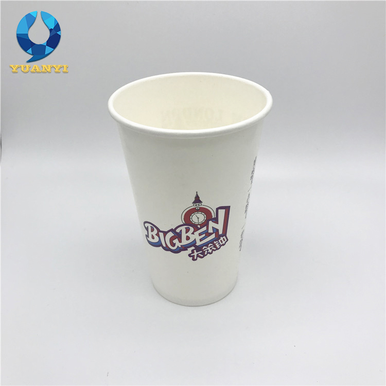 Good quality import measuring water paper cups from china