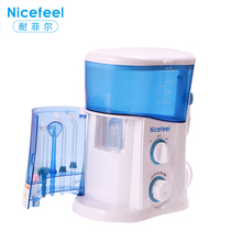 Home care products dental water oral irrigator jet spa kits