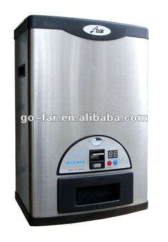 Electronic Controled Stainless Steel Rice Storage Bin