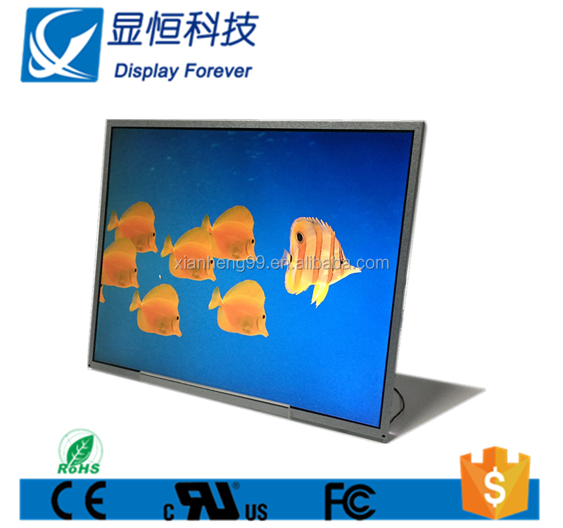 universal ultra high resolution lcd module smart displays and system