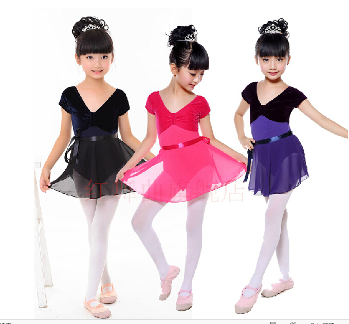 8a30da5ac Cheap Ballet Practice Skirt