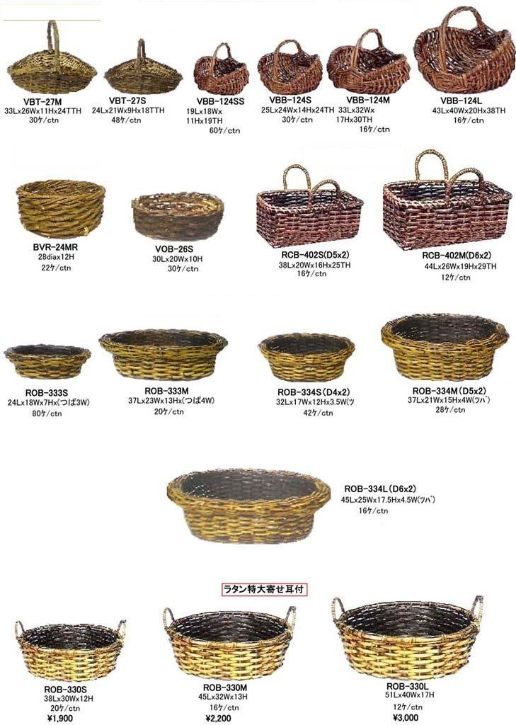 Philippine Handicrafts Buy Baskets Product On Alibaba Com