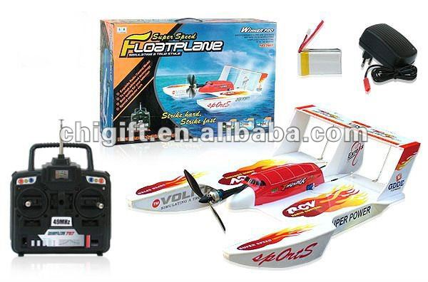 4CH RC flying Boat ,r/c stunt float palne