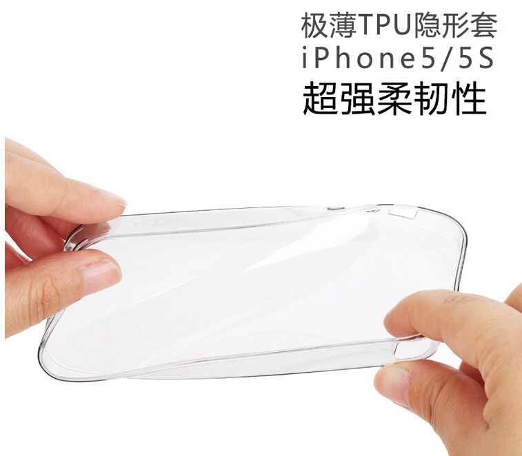 DFIFAN Clear Transparent Soft tpu case for iphone 5 , ultra thin mobile cover for iphone 5s case