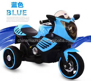 2017 Hot Sale Toy to Kids 3 Wheel Child Motorcycle Electric Kids Motorbike