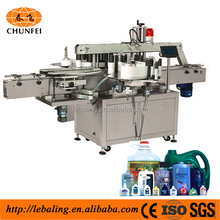 China Hot Sale Automatic Adhesive Vodka / Wine Bottle Labeling Machine