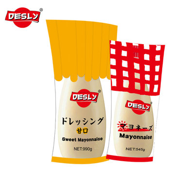 Hot sale Japanese sweet mayonnaise for supermarket