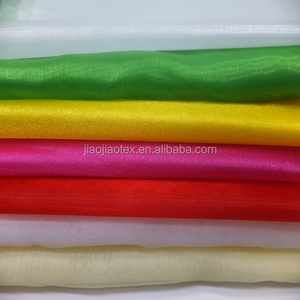 2017 new Silk Organza/Bridal Fabric/ Voile organza fabric