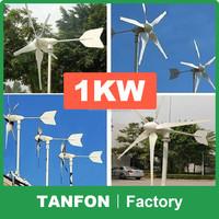 Top quality 300W / 600W / 1KW / 2KW / 3KW wind turbine price / wind generator