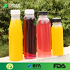 250ml 400ml 500ml factory price china supplier empty food grade container clear juice bottle