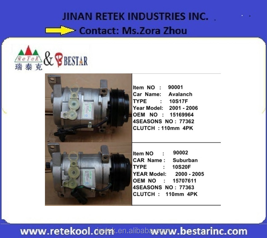 China Compressor 10s20f, China Compressor 10s20f