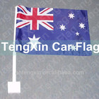 all country car flag