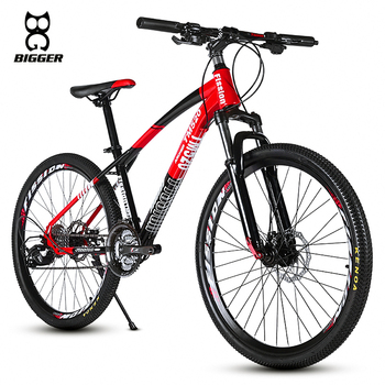 26-inch Men And Women Design Variable Speed High Carbon Steel Frame ...