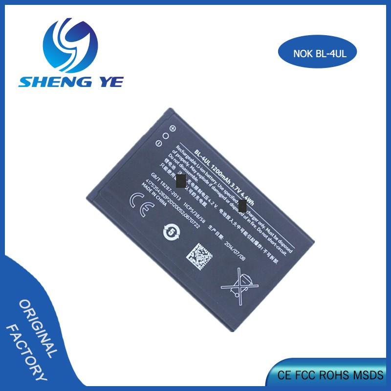 Mobile Phone Standard Replacement Battery for BL-4UL For Nokia BL-5K N85 N86 C7 C7-00 X7