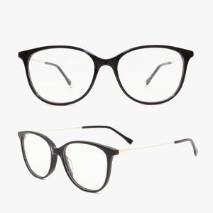 black acetate vintage stylish eye glasses manufacturers in china