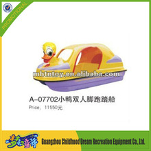 AMAZING !!! CHILDREAN PEDAL BOATS,SWAN PEDAL BOAT(A-07702)