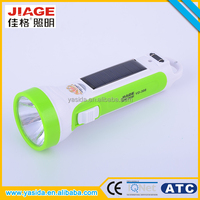 New arriving portable 2W ABS rechargeable led torch flash light 2016