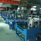 Machine Wrapping Machine Type Shrink Wrapping Machine Gurki Shrink Film Wrapping Machine